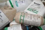 embalagem de agrotóxicos