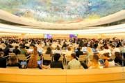 ONU_reunião do Conselho de Direitos Humanos