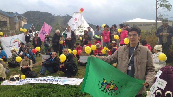 COP12_manifestação3