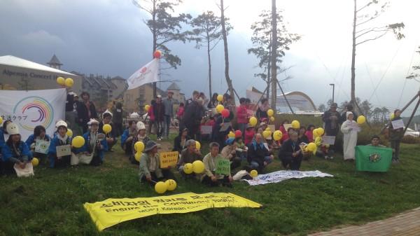 COP12_manifestação4