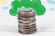 rolo de moedas DESENHADO